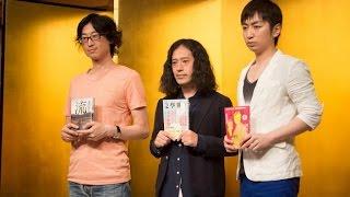 日本文学振興会は16日夜、第153回芥川賞・直木賞の受賞作を発表し、両賞...
