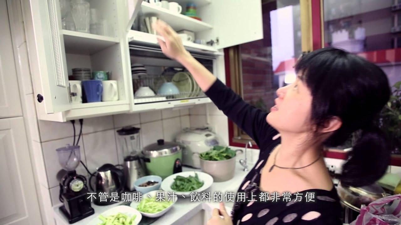 ikea kitchen remodel cute gadgets x 林正盛居家改造系列給男人一個好廚房 youtube 宜家厨房改造