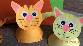 Котята объемные из бумаги своими руками (кошенята з паперу)/ котики / Детские поделки из бумаги