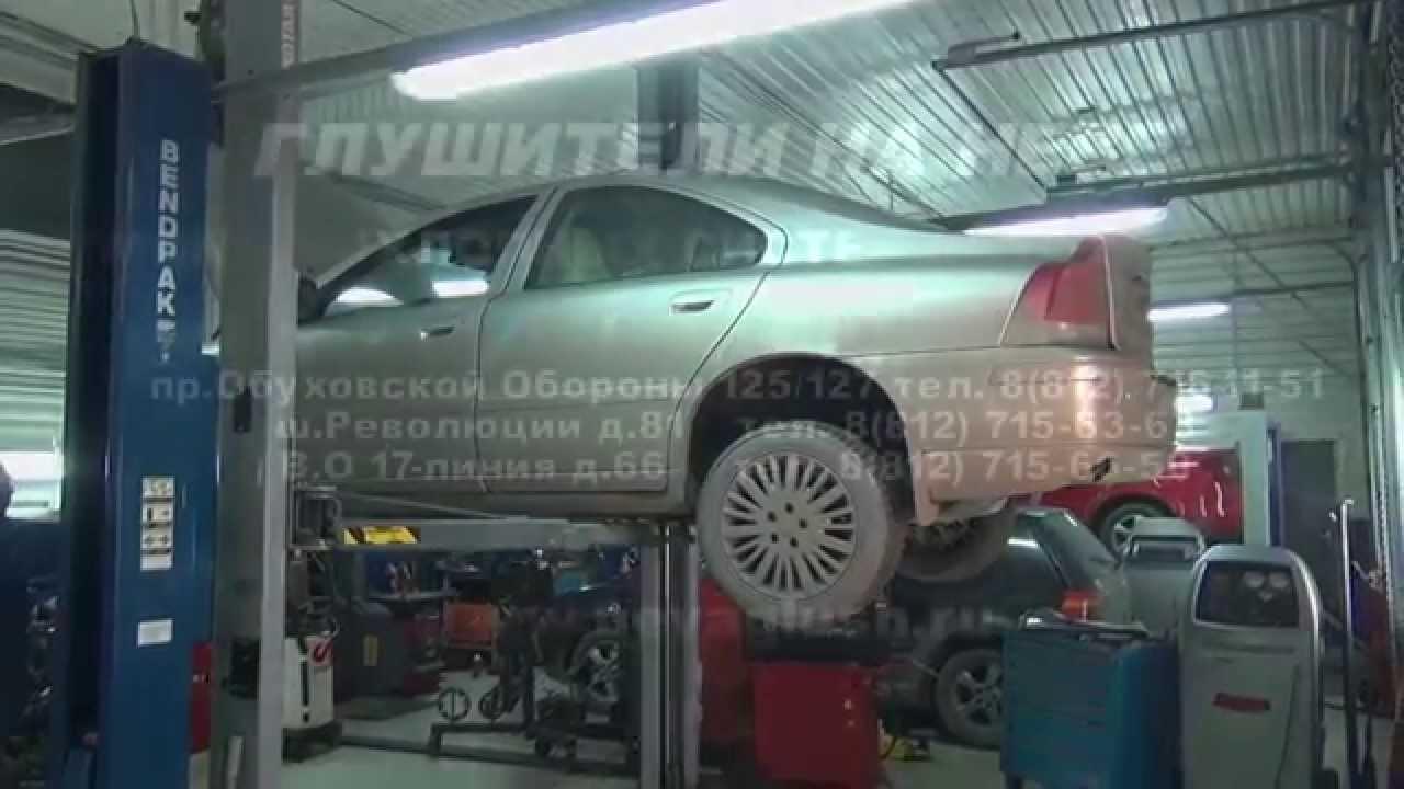 Катализатор на Volvo S60.Катализатор на Volvo S60 замена и ремонт