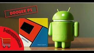 Обзор DOOGEE P1 Smart Cube Projector - портативный проектор на Android(Doogee P1 Smart Cube - обзор компактного проектора на ОС Андроид. Полный отзыв (Review), все характеристики и примеры..., 2016-05-11T10:50:59.000Z)