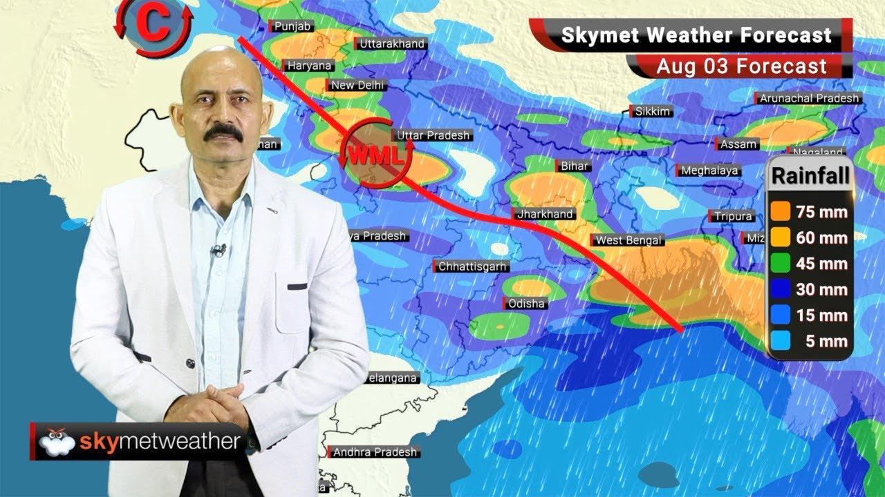 3 अगस्त का मौसम: मध्य भारत में भारी बारिश से बाढ़ जैसे हालात। पूर्वी भारत में भी बढ़ेगी बारिश