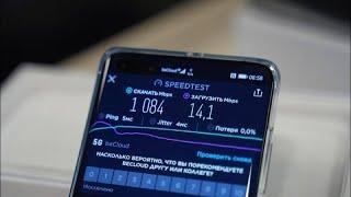 Технологии под землёй. Сеть 5G появилась в метро Минска