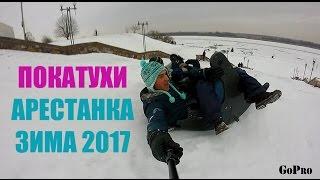 Буковель по-Херсонски. Экстрим заезды на снегу 2017(, 2017-01-09T20:00:11.000Z)