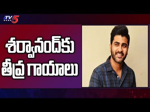 Hero Sharwanand Gets Injured During Shooting | Tollywood News | TV5 News