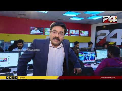 ലോകസഭാ തിരഞ്ഞെടുപ്പിനോട് അനുബന്ധിച്ച രാഷ്ട്രീയചലനങ്ങൾ വിലയിരുത്തുന്നു | Election Gate | Ep# 01