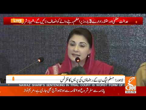 Maryam Nawaz Press Conference Video Evidence of NAB