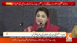 Maryam Nawaz Press Conference Video Evidence of NAB Judge on Nawaz Sharif Alleged Corruption