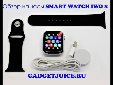 Smart Watch IWO 8 | Обзор | Лучшая копия Apple Watch Series 4
