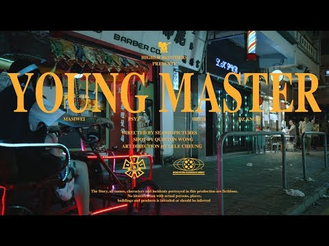 Higher Brothers - Young Master (OFFICIAL MUSIC VIDEO)
