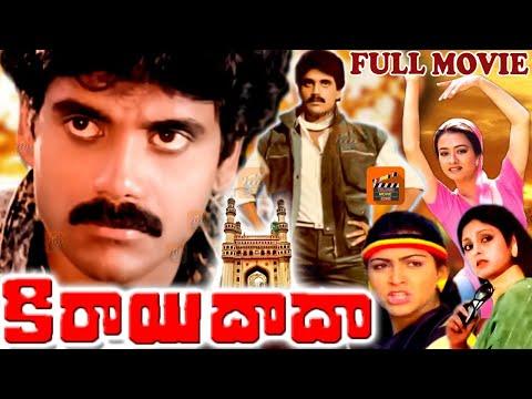 kirai-dada-|-telugu-full-movie-|-nagarjuna-|-amala-|-kushboo-|-telugu-movie-zone