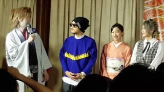 2017年 Cool Japan TV發表會