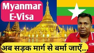 Myanmar E-Visa Process | Moreh-Tamu Land Border Crossing