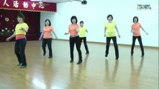 Come Crawl With Me - Line Dance (Dance & Teach) (By Alison & Peter)