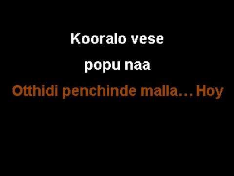 Attarintiki Daredi~Bapu Gari Bomma (Sing Along Version) Sing Sing India