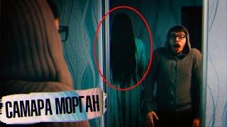 - Вызов Духов Самара Морган Мы УМРЕМ через 7 Дней Звонок Потусторонние