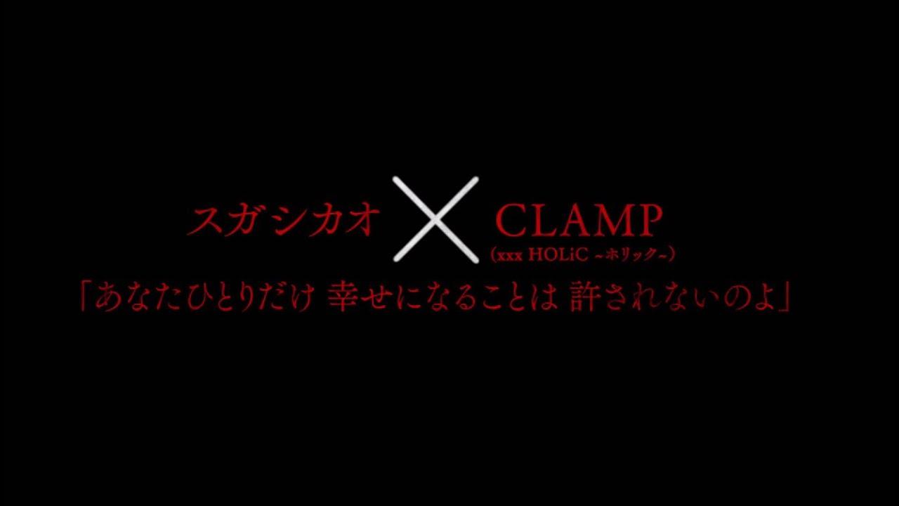 7a631ccb45069d Nakamura Shioriのブログ: 2015年12月