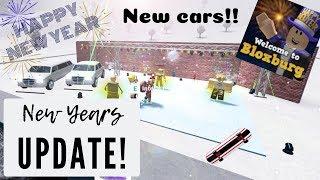 Roblox   BLOXBURG: NEW YEARS UPDATE!! (NEW CARS, ICE SKATING, DISCO BALL, & MORE!)