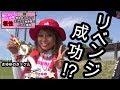 【バス釣り】釣りガールさゆゆ7回目釣行!ラッキー7くるのか!!?   前編