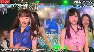 2016/10/13 AbemaTV 原宿駅前ステージ#20 『キャノンボール』原駅ステー...