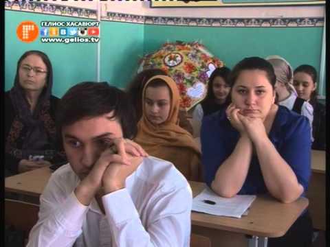 Лекторская группа при Администрации города Хасавюрт проводит профилактические беседы с молодежью