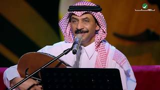Abade Al Johar … Eyonak Akher Amali  | عبادي الجوهر … عيونك آخر أمالي - جلسات الرياض ٢٠١٩