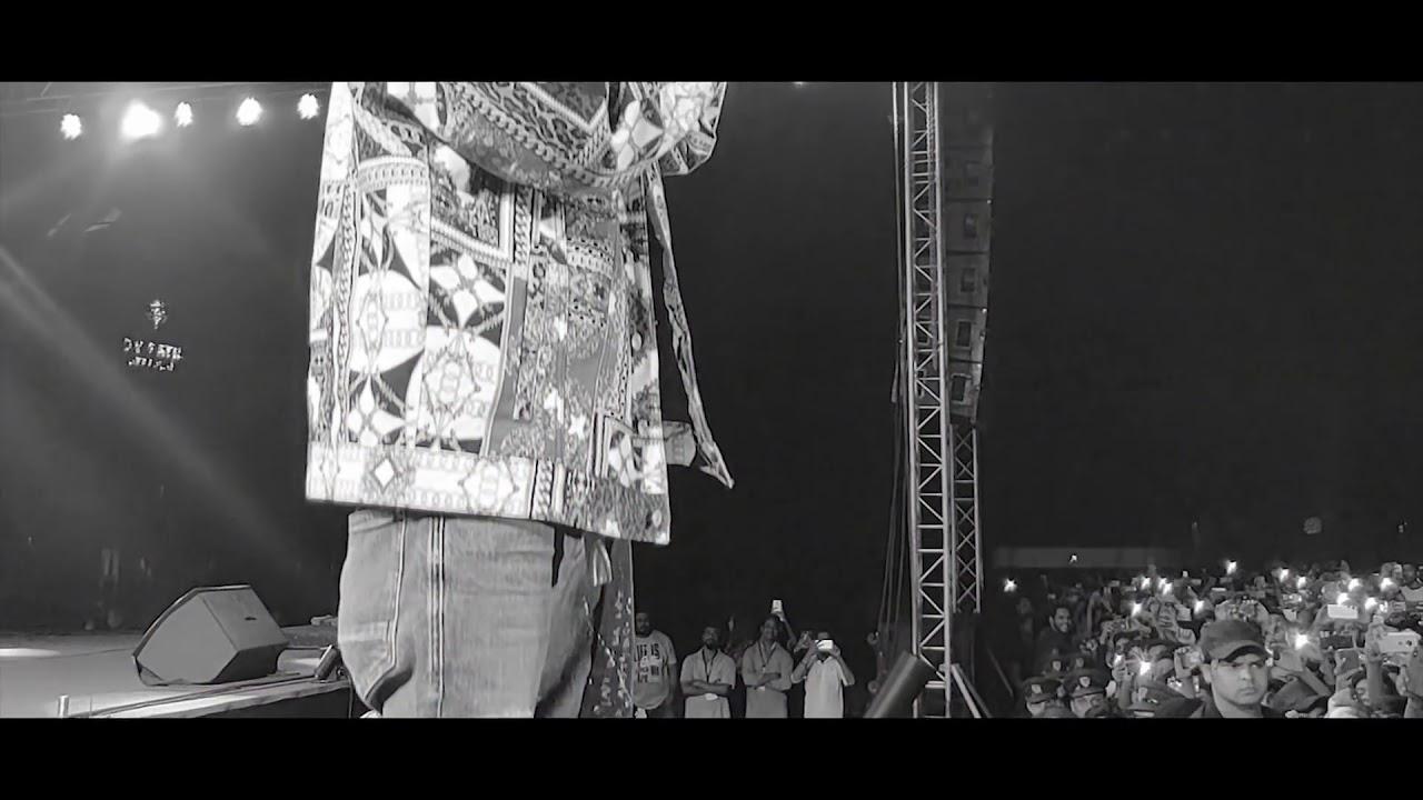 EMIWAY - SKRRT KARENGE ft. MEME MACHINE