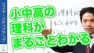 無料メルマガ(10秒で登録できます)→http://bit.ly/magazine_lp 【科目...