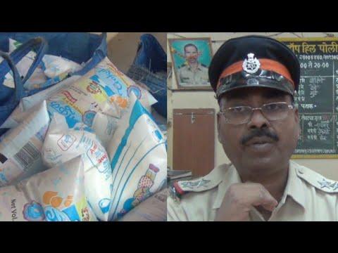 Mumbai Police arrested adulterated milk seller