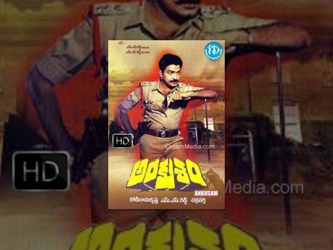 Ankusham Telugu Full Movie  Rajasekhar, Jeevitha  Kodi Ramakrishna  Chellapilla Satyam