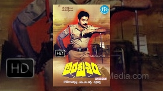 Ankusham Full Movie