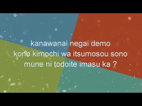 J-pop | Lagu Pop Jepang | Chris Hart | I LOVE YOU | Romaji Version