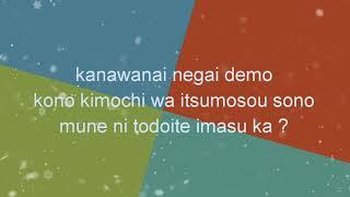 Ini video pertama Top music lyrics.