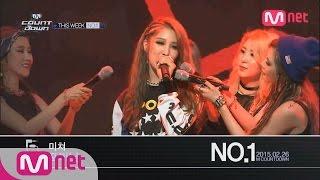 2월 마지막주 1위 - 포미닛 ′미쳐′ (No.1 of the week - 4MINUTE ′Crazy′) M! COUNTDOWN 413화