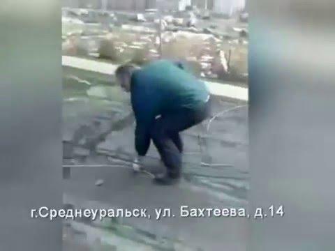 Среднеуральск, Бахтеева 14