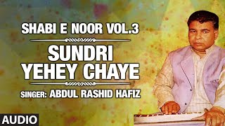 Official : Sundri Yehey Chaye Full (HD) Song | T-Series Kashmiri Music | Abdul Rashid Hafiz