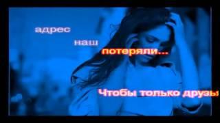 Александра Радова   Только мой