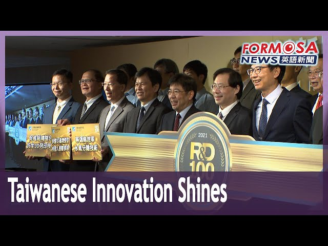 Taiwan places second in world at 2021 R&D 100 Awards