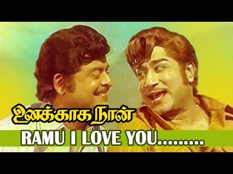 Ramu I Love You... | Unakkaga Naan Superhit Tamil Movie Song