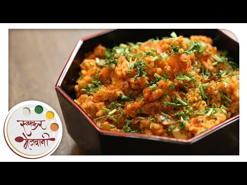 Paneer Bhurji Dhaba Style Indian Recipe By Archana Quick
