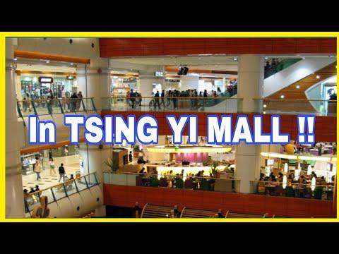 In Maritime Mall Tsing yi...