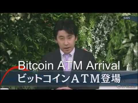 Bitcoin News - Bitcoin In Japan Legal Tender