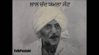 Mukh Tera Chann Warga | Lal Chand Yamla Jatt