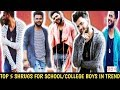 Top 5 trendy shrugs for Indian school \ college boys - HINDI | How to be stylish in school | college