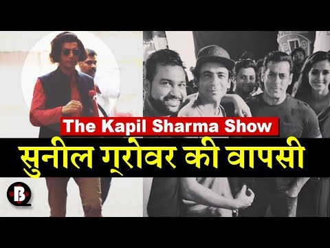 Sunil Grover & Kapil Sharma Finally Reunite From This Month In The Kapil Sharma Show
