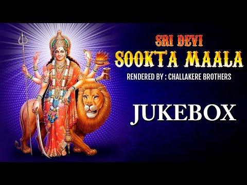 Sri Devi Sookta Maala Vol - 1   Challakere Brothers   Jukebox   Sanskrit Devotional Songs