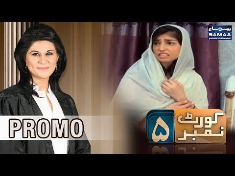Bahu Se Khatra | Court No.5 | SAMAA TV | PROMO