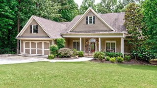 3757 Vinyard Way - Lawrenceville Branded
