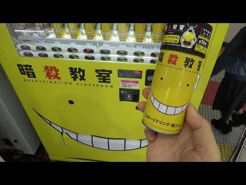 Assassination Classroom Tote Bag Vending Machine