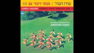 Gvanim - Israeli folk dance -  Israeli Folk Dances